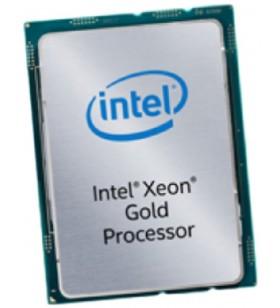 Fujitsu Intel Xeon Gold 6130 procesoare 2,1 GHz 22 Mega bites L3