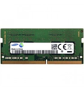 MST 8GB DDR4-2666 CL19 Samsung